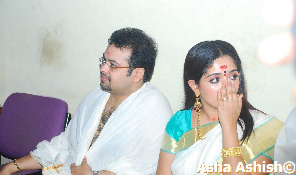 Kavya Madhavan with Nishal HQ Unseen Marriage Pictures
