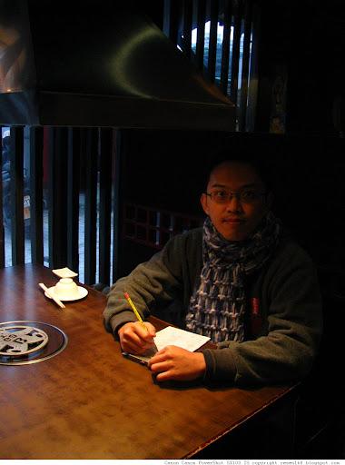 100124燒肉俱樂部@板橋027.JPG