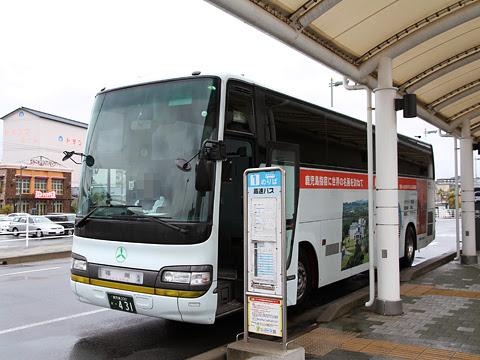 鹿児島交通観光バス「桜島号」 ・431