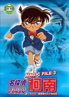 Detective Conan Magic File - Detective Conan Magic File