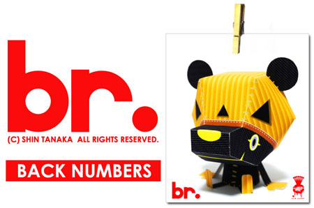 2011 Halloween br Paper Toy