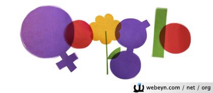 Dünya Kadınlar Günü logo