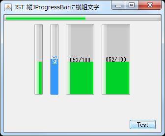 ProgressStringLayer.png