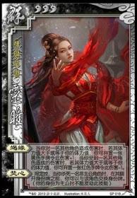 Ling Ju 2