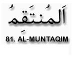 81.Al Muntaqim