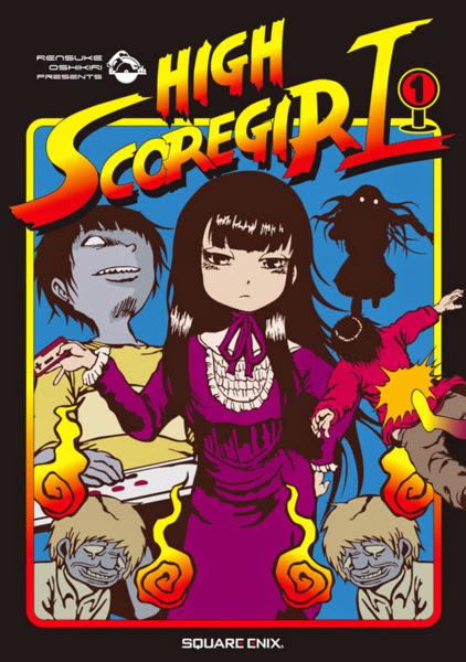 High Score Girl poster