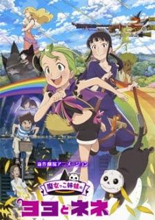 Majokko Shimai no Yoyo to Nene - Magical Sisters Yoyo & Nene [Blu-ray]