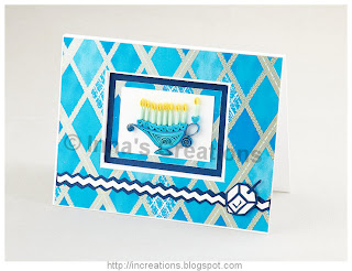 Recessed window card with quilled Hanukiah