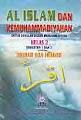 Al Islam dan Kemuhammadiyahan (Untuk SD Kelas 2 Semester 1 dan 2)
