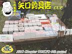 臨時の特価『即売会』!! 2011-11-14T15:21:50.000Z