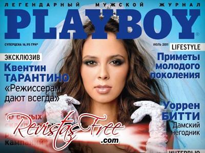 Fotos Da Playboy De Travestis Sensuais Gratis