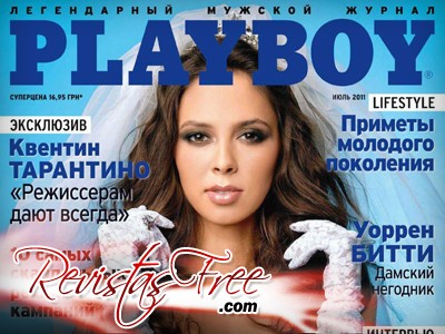 More Hot Pictures From Fotos Da Playboy De Travestis Sensuais Gratis