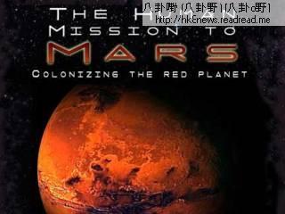 殖民火星揭密太空人無重力做愛|殖民火星