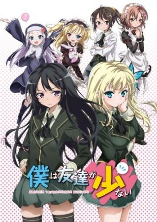 Boku wa Tomodachi ga Sukunai Preview Image