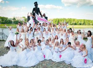 В Твери сбежали 69 невест