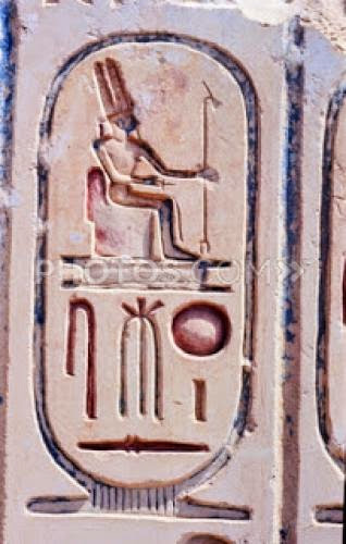 Egypt Cartouche