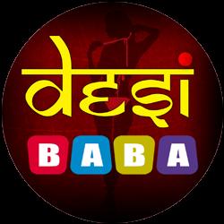 Desi Baba
