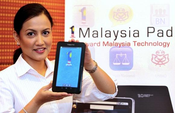 Tablet  1Malaysia Pad  Kini Di Pasaran PUTRAJAYA 0f43515a49