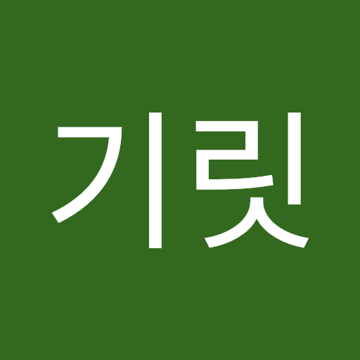 YONG COOK HA