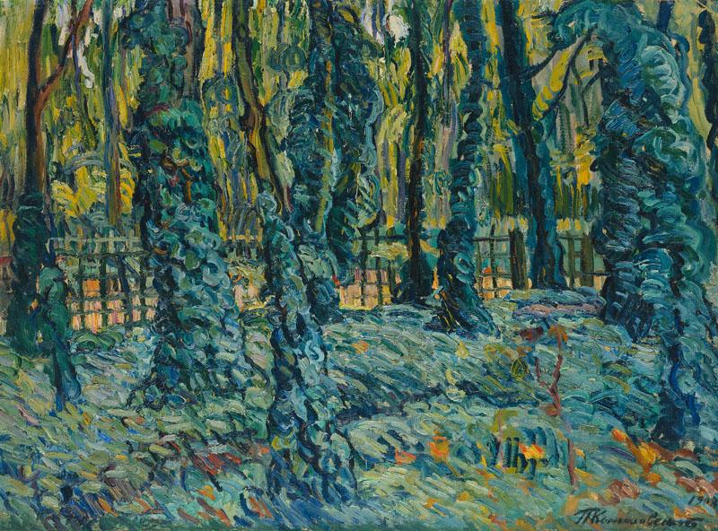 Pyotr Konchalovsky - Study