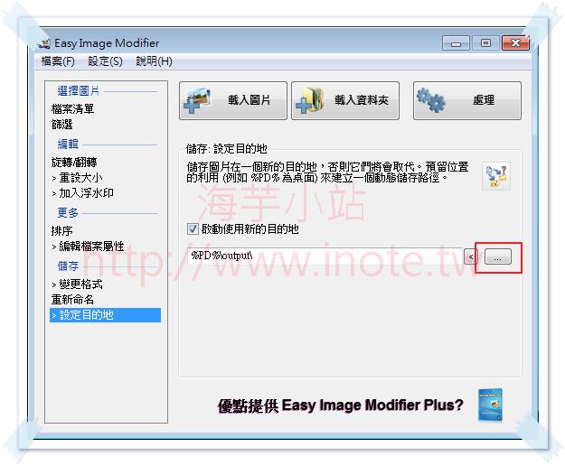 Easy%252520Image%252520Modifier 7