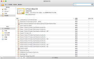 搜尋:China Internet Network Information Center EV Certificates Root 及 CNNIC ROOT