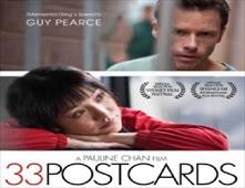 فيلم 33Postcards