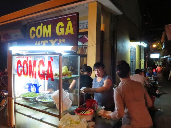 cơm gà quán Ty ở Hội An lang thang