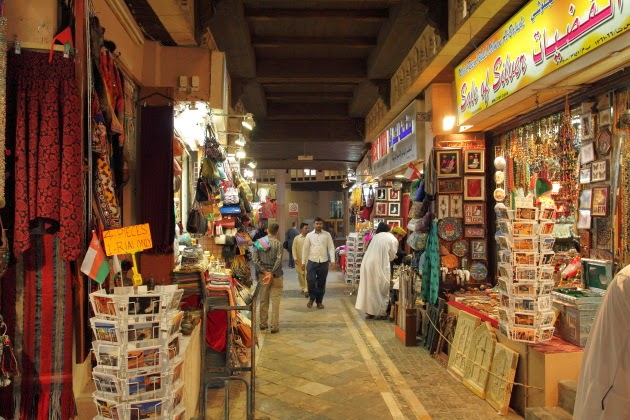 A small lane inside Matrah Souk, Muscat, Oman