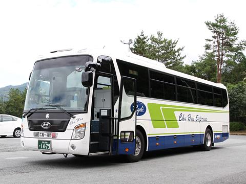 中国バス「広福ライナー」 G1106 美東SAにて