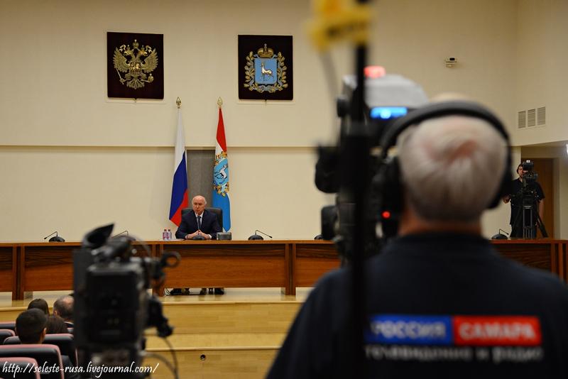 6 июня 2013 года. Пресс-конференция губернатора Самарской области Николая Меркушкина.