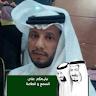 Avatar of محمد الشهري