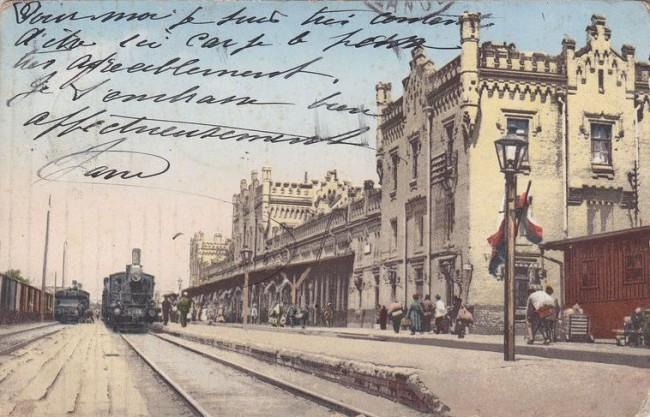 Київський залізничний вокзал початку XX століття