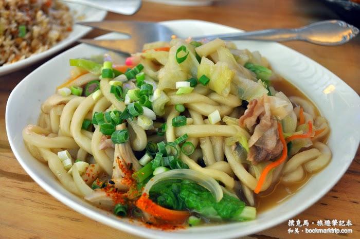 和屋日式料理炒烏龍麵