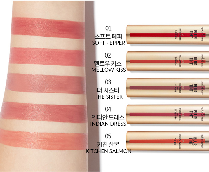 Son ETUDE HOUSE quick & easy BLUR TINT
