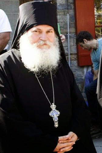 Elder Ephraim Of Vatopaidi To Be Imprisoned