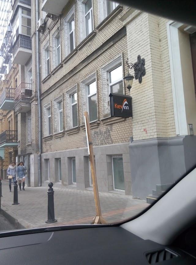 Kiev Inn