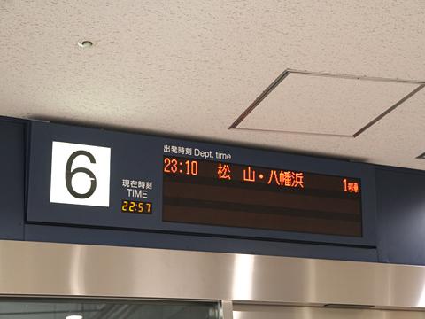 伊予鉄道「オレンジライナー」名古屋線 名鉄バスセンター 乗り場LED表示