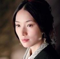Yang Chan Photo 23