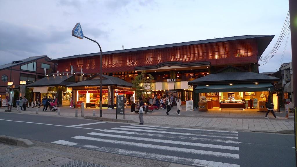 嵐山(京福電氣鐵道)