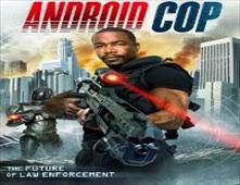 فيلم Android Cop