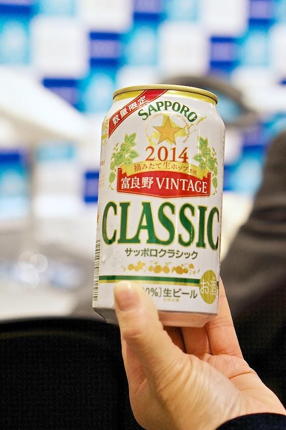 サッポロクラシック2014富良野VINTAGE