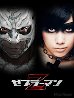 Download Zebraman 2: Attack on Zebra City (2010) BluRay 720p 700MB Ganool