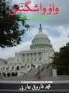 Waooo Washington by Muhammad Farooq Farabi