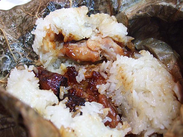 Lotus leaf wrapped glutinous rice