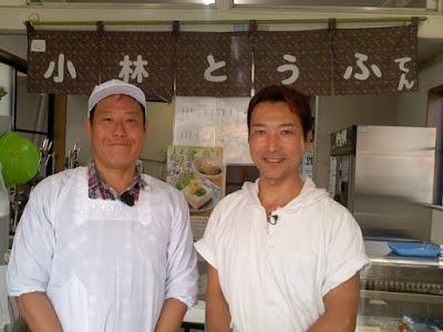 SBSテレビ「イブアイしずおか」の10月26日の放送に小林豆腐店が出ました