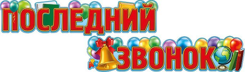 https://school24.edummr.ru/wp-content/uploads/2015/06/0f0c024c9e0d00f2359f4a3e005f062b.jpg