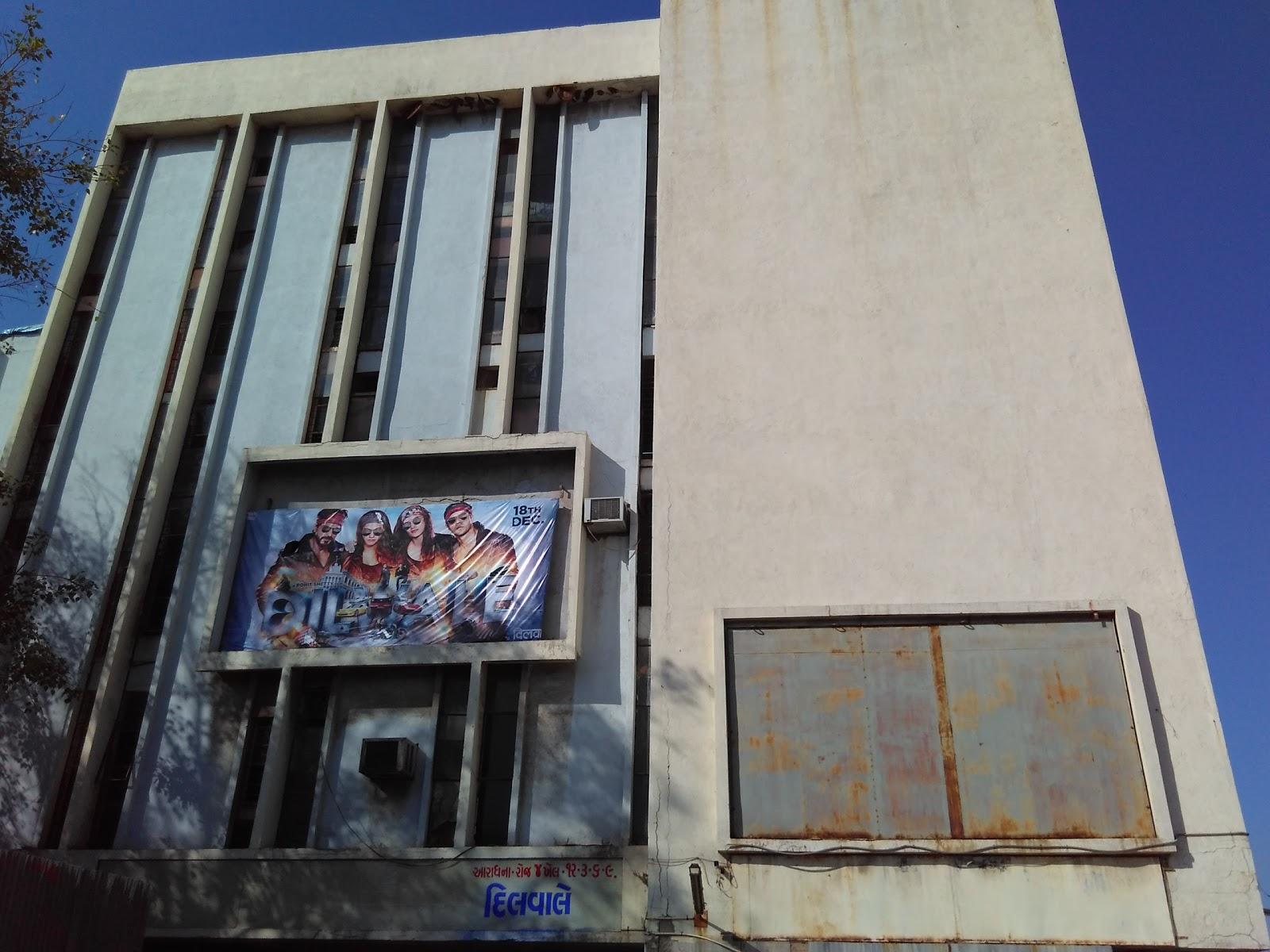 Apsara Aradhana Cinemas