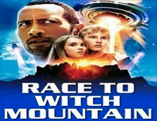 مشاهدة فيلم Race to Witch Mountain
