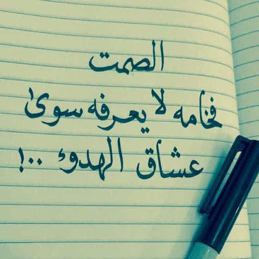 Osama elhady picture